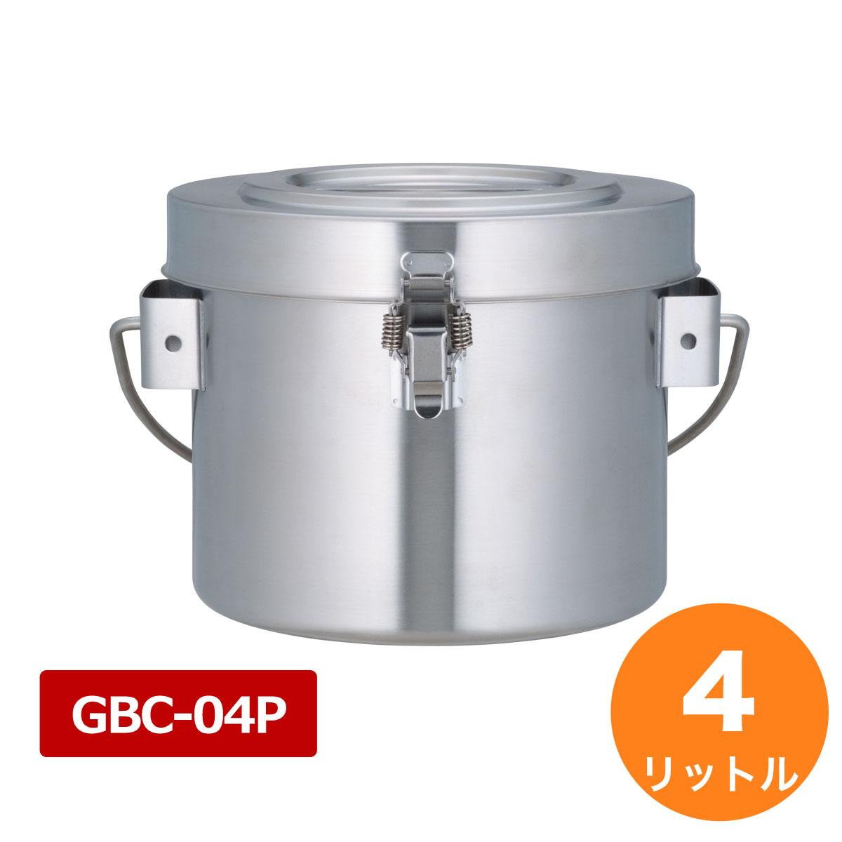 送料無料 サーモス 高性能保温食缶 シャトルドラム パッキン付 GBC-04P