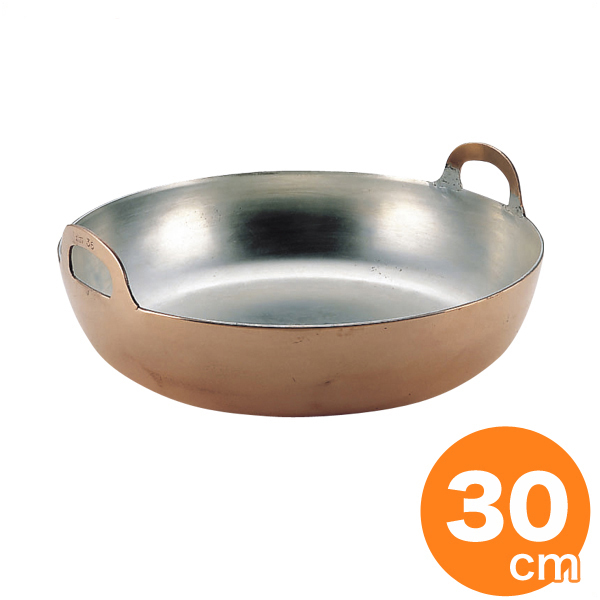 MT銅製揚げ物鍋30cm 天ぷら鍋