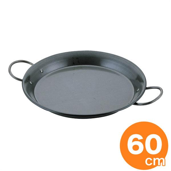 鉄製の本格派パエリア鍋 新作通販 9 25は全品ポイント5倍 鉄パエリア鍋60cm ショップ パエリアパン