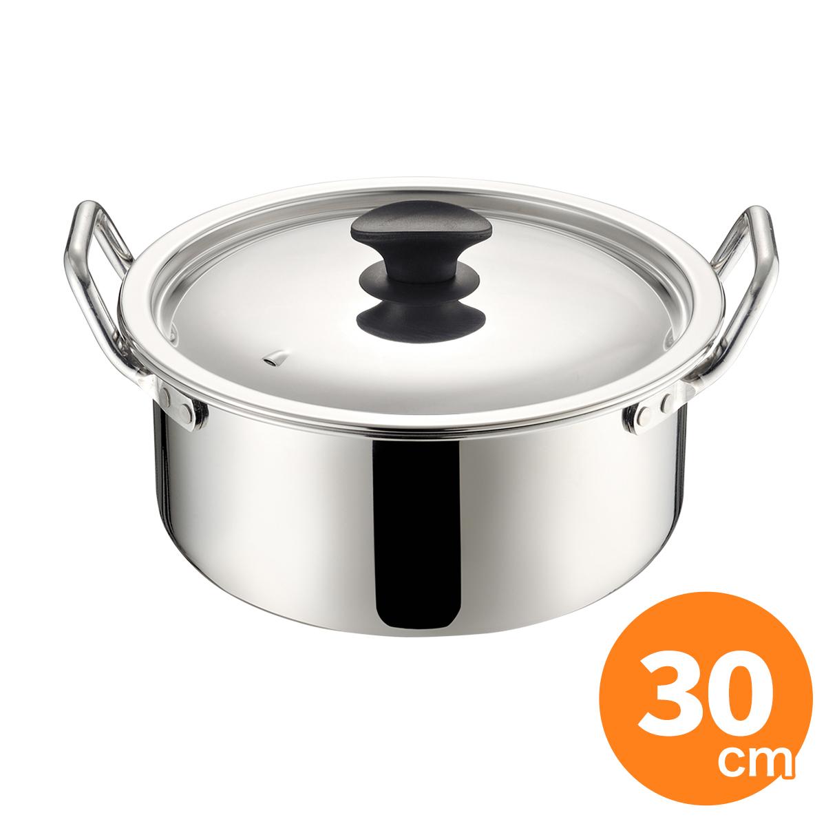 ステンレス製両手鍋 MT ALEプロ&煮込み鍋 30cm IH対応 煮込鍋