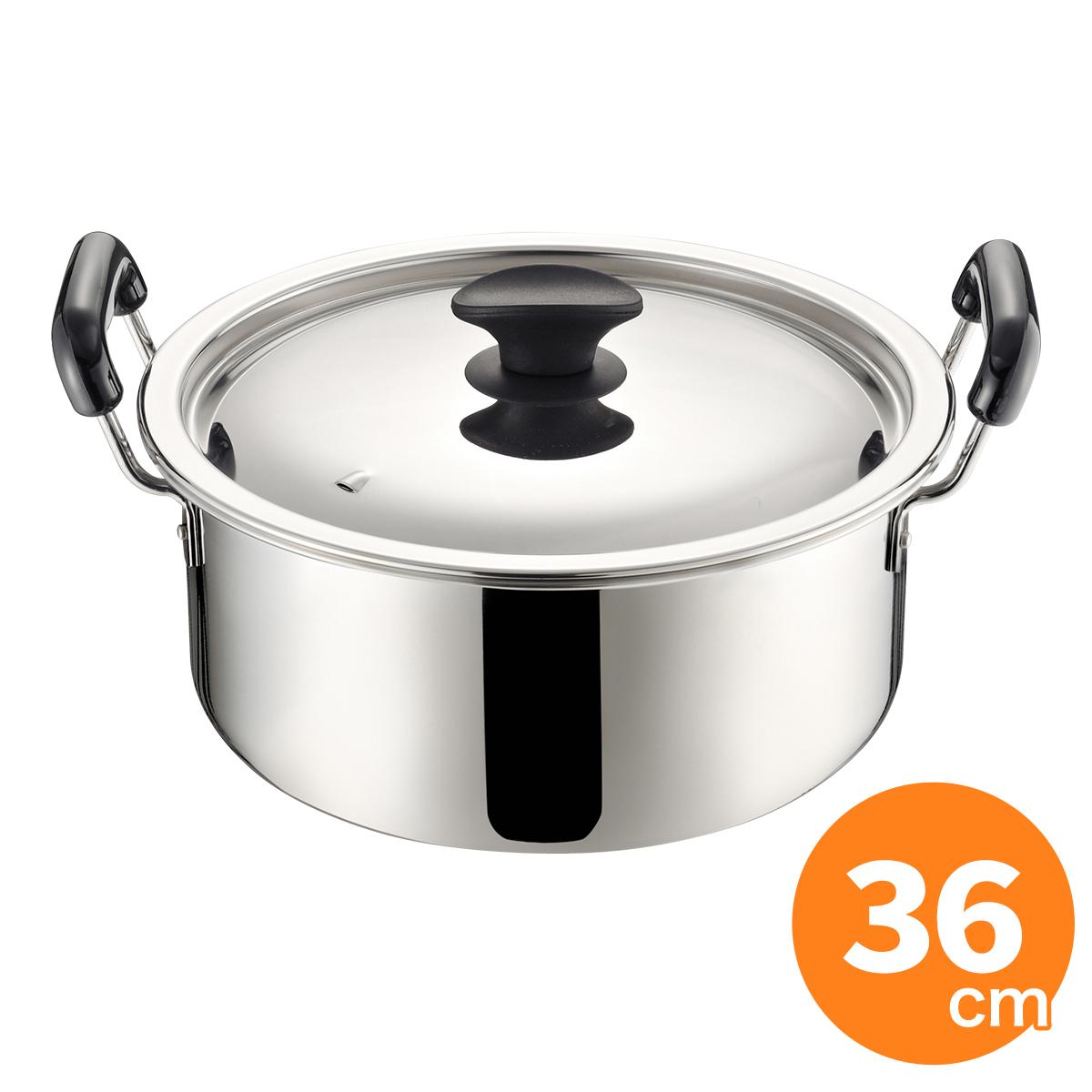ステンレス製両手鍋 MTN PCEプロ&煮込み鍋 36cm IH対応 煮込鍋
