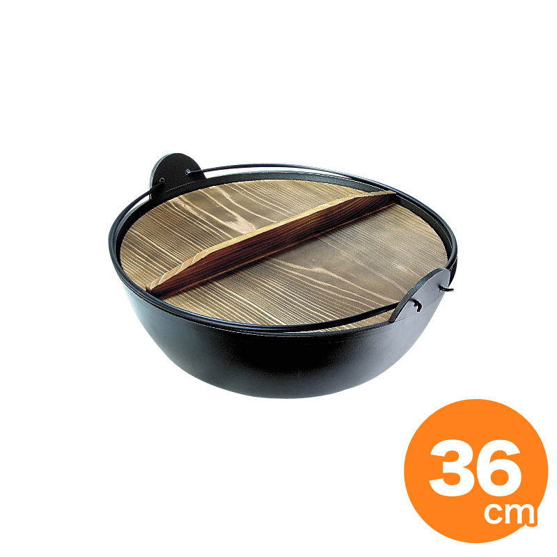 アルミジャンボ田舎鍋 36cm A-33