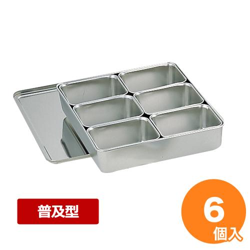 AG 18-8普及型調味料入 6ヶ入