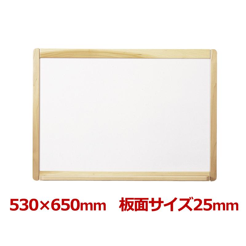 ウットーマーカーホワイト WO-NH456 ホワイトボード 壁掛け