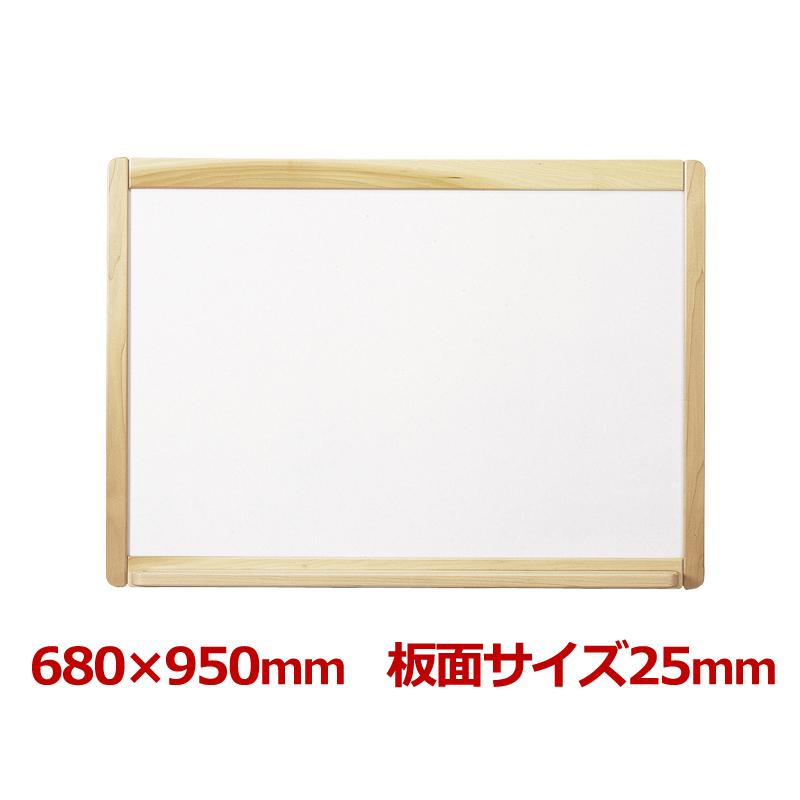 ウットーマーカーホワイト WO-NH609 ホワイトボード 壁掛け