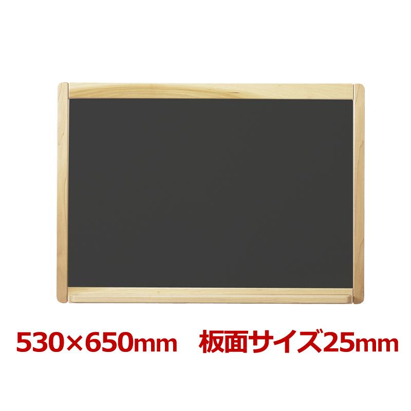 ウットーマーカーブラック WO-MB456 ホワイトボード 壁掛け