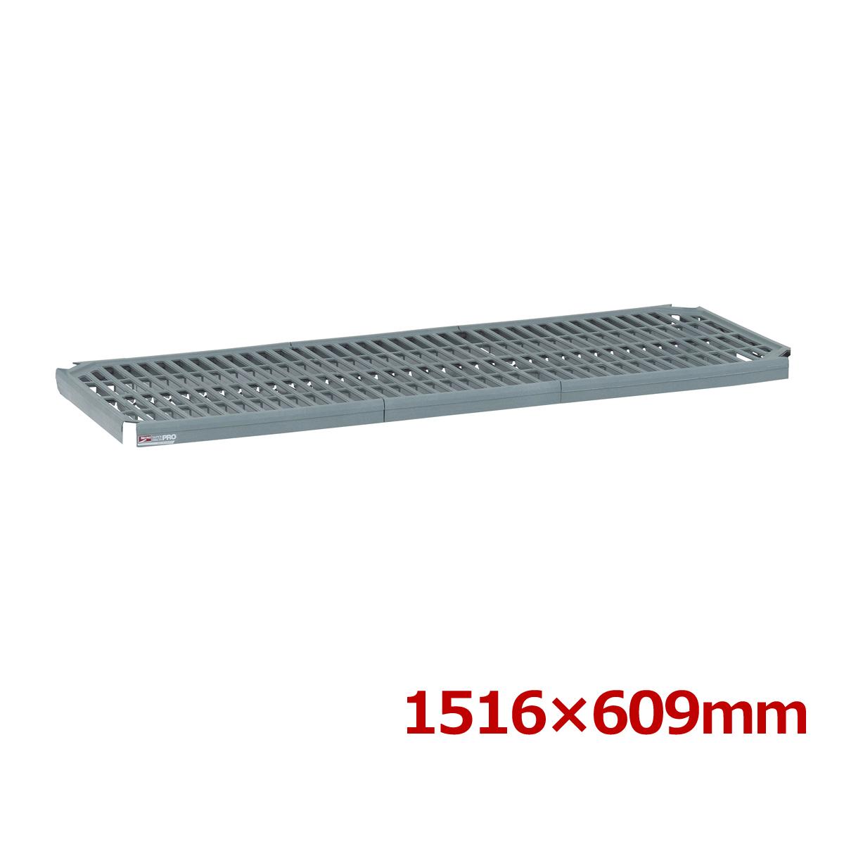 スーパーエレクタープロ棚 PR2460NK3 システムラック ラック スチール