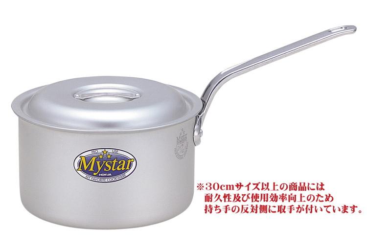 マイスター アルミ深型片手鍋 36cm業務用/家庭用/イベント用/行事/炊き出し
