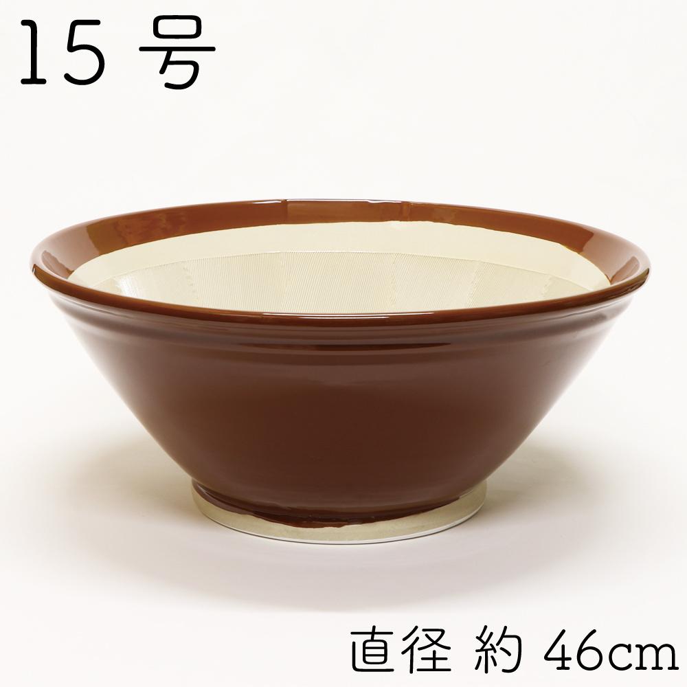 すり鉢 ヤマセ製陶所 常滑焼 日本製 15号 (直径約46cm) レトロ 昔ながら おしゃれ オシャレ ごま ゴマ 胡麻 胡麻和え ごまあえ ゴマ和え