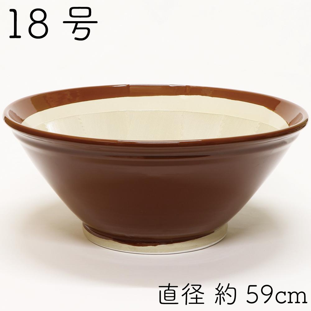すり鉢 ヤマセ製陶所 常滑焼 日本製 18号 (直径約59cm) レトロ 昔ながら おしゃれ オシャレ ごま ゴマ 胡麻 胡麻和え ごまあえ ゴマ和え