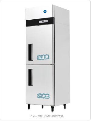 【送料無料】新品!ジェーシーエム/JCM タテ型業務用2ドア冷凍庫 JCMF-680 縦型【キッチンキング】