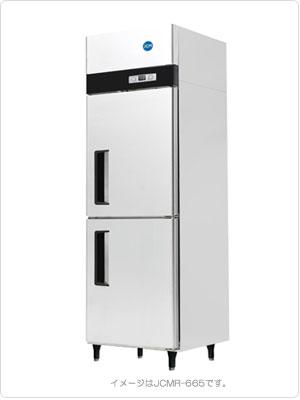 【送料無料】新品!ジェーシーエム/JCM タテ型業務用2ドア冷蔵庫 JCMR-680[キッチンキング], カオウマチ:005a344b --- ryusyokai.sk
