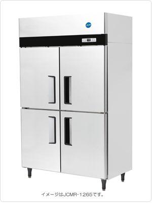 【送料無料】新品!ジェーシーエム/JCM タテ型業務用1ドア冷凍・3ドア冷蔵庫 JCMR-1280F1 縦型[キッチンキング]