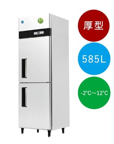 【送料無料】新品!ジェーシーエム/JCM 省エネ タテ型2ドア冷蔵庫 JCMR-780-I
