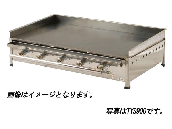 【送料無料】新品!IKK【イトキン】伊東金属工業所 グリドル TYS600A キッチンキング