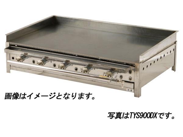 【送料無料】新品!IKK【イトキン】伊東金属工業所 グリドル TYS1200DX 引出付 キッチンキング