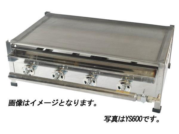 【送料無料】新品!IKK【イトキン】伊東金属工業所 プレスグリドル YS900 キッチンキング