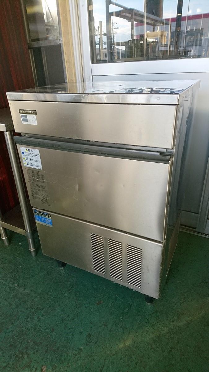 【中古】ホシザキ 製氷機 IM-45L-1 アンダーカウンタータイプ キューブアイスメーカー 業務用厨房機器【動作確認済み】