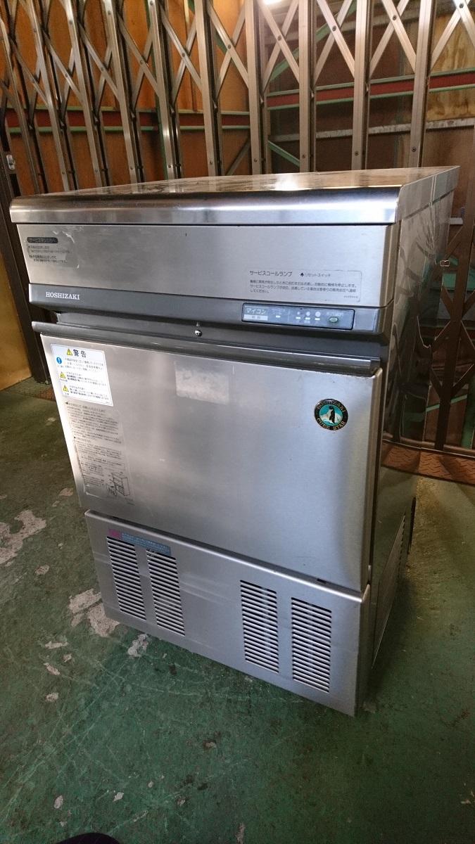 【中古】ホシザキ 製氷機 IM-35TL-1 アンダーカウンタータイプ キューブアイスメーカー 業務用厨房機器【動作確認済み】