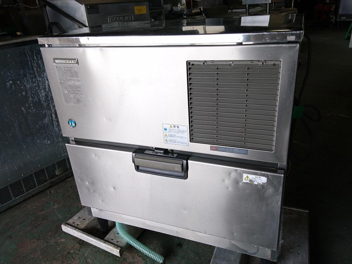 【中古 送料無料】ホシザキ 製氷機 IM-115DL-1 アンダーカウンタータイプ キューブアイスメーカー【動作確認済み】