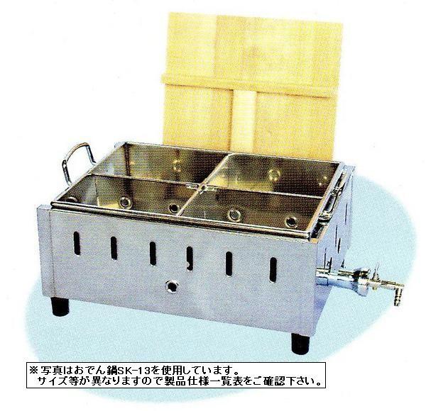 【送料無料】新品! おでん鍋 (4ツ仕切)W400×D305×H210SK-12