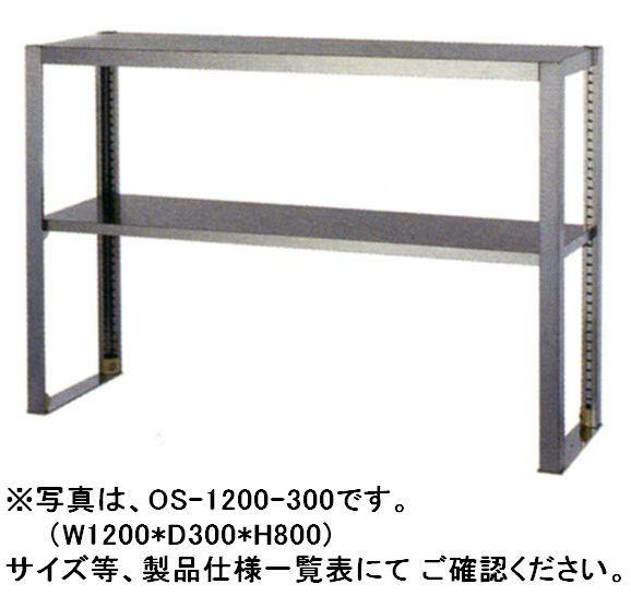 【新品】東製作所 二段平棚(上棚) W1800*D250