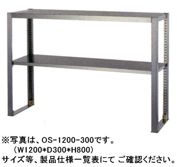 【新品】東製作所 二段平棚(上棚) W1800*D350