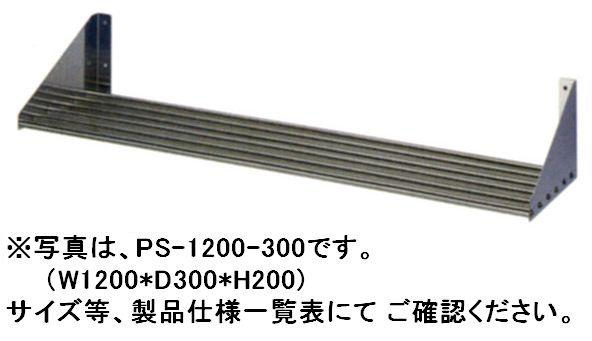 【新品】東製作所 パイプ棚  W1800*D200