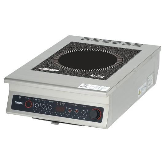 【新品】CHUBU IH標準コンロ DD-15BA 【IH/電磁調理器/コンロ】