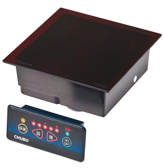 【新品】CHUBU IH対応ビルトインユニット カウンター席用 DR1BMA 【IH/電気/ビルトイン】