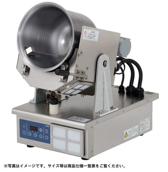 【新品】CHUBU 電気回転式炒め器 標準タイプ(野菜炒め用)60Hzタイプ DY-53SA 【IH/電気/炒め/野菜】