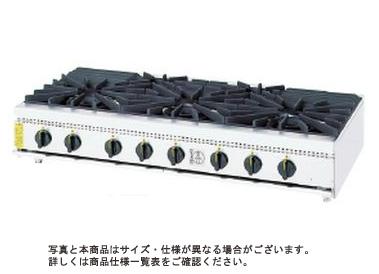 【送料無料】新品!コメットカトウ 7口卓上ガスコンロ XYシリーズ W1800*D600*H250 XY-18607T