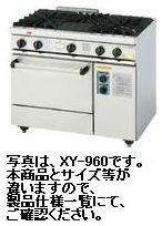 【送料無料】新品!コメットカトウ 7口ガスレンジ XYシリーズ W1800*D600*H800 XY-18607A