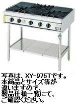 【送料無料】新品!コメットカトウ 3口ガステーブル XYシリーズ W1200*D750*H800 XY-12753T