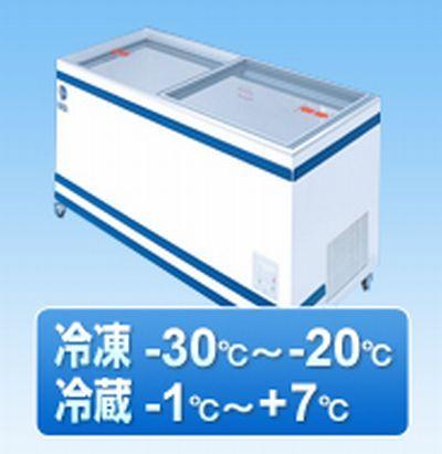 【送料無料】新品!ダイレイ 冷凍冷蔵切替式ショーケース GTXS-76 460L