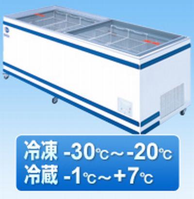 【送料無料】新品!ダイレイ 冷凍冷蔵切替式ショーケース GTXS-77 570L