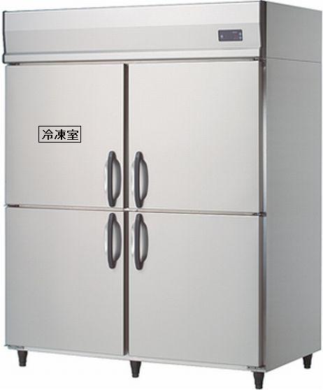 【送料無料】新品!ダイワ 1冷凍3冷蔵庫 インバータ (200V) 513S1-4-EC (W1500*D800)