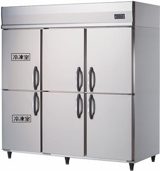 【送料無料】新品!ダイワ 2冷凍4冷蔵庫 インバータ (200V) 623S2-EC (W1800*D800)