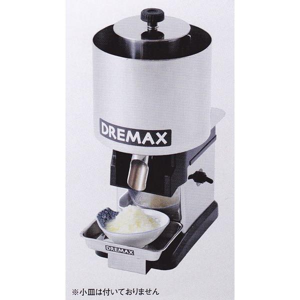 【送料無料】新品!DREMAX ドリマックス 大根オロシ DX-62【オロシ/下処理/DREMAX】