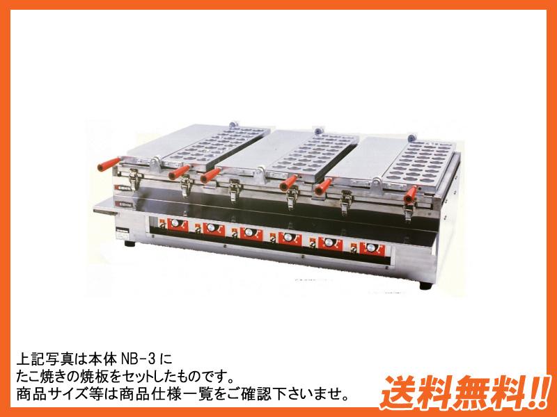 【送料無料】新品!EISHIN エイシン電機 万能焼物器(本体)3連式 W1040*D745*H275 BN-3 【焼物器/鉄板】