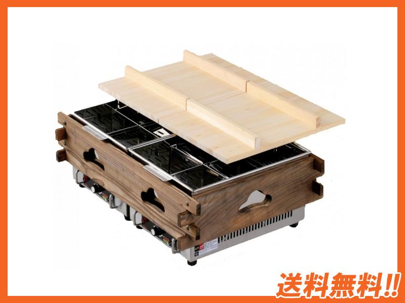 【送料無料】新品!EISHIN エイシン電機 おでん鍋 W655*D470*H279 CVS-8S