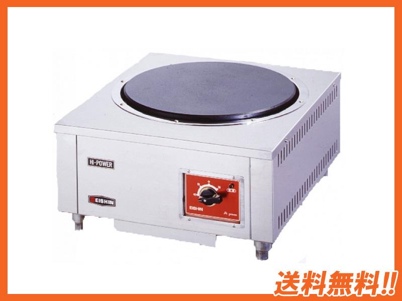 【送料無料】新品!EISHIN エイシン電機 コンロ W500*D570*H250 NE-6000【鍋/すき焼き/ちゃんこ鍋/煮込み】