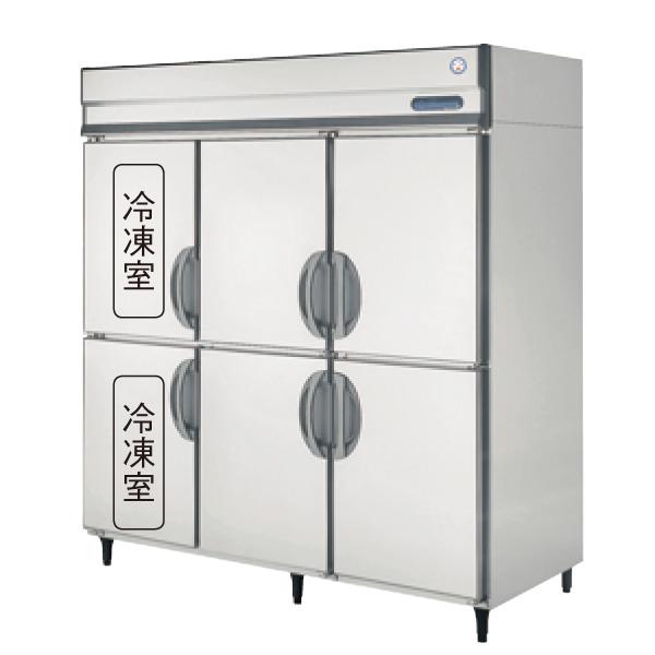 【送料無料】新品!フクシマ 6枚扉インバーター冷凍冷蔵庫 GRD-182PM-L(ARD-182PM-L)[受注生産]