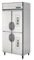【送料無料】新品!フクシマ インバーター制御冷凍冷蔵庫(4枚扉) 900*650*1950 ARN-092PM