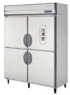 【送料無料】新品!フクシマ インバーター制御冷凍冷蔵庫(4枚扉) 1490*650*1950 GRN-151PM(旧ARN-151PM)