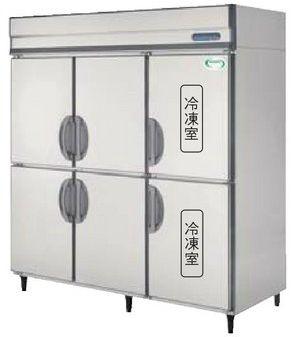【送料無料】新品!フクシマ 2冷凍4冷蔵庫インバーター ARD-182PM