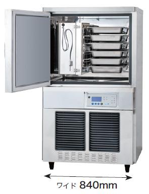 【送料無料】新品!フクシマ ブラストチラー/ショックフリーザー6型タテ(ホテルパン縦差しタイプ) QXF-006SFLV1