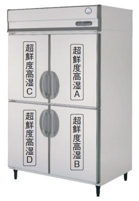 【送料無料】新品!フクシマ 超鮮度高湿庫 UQN-120WM7[受注生産]