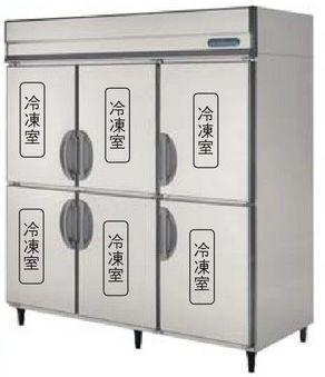 【送料無料】新品!フクシマ 6枚扉冷凍庫 (200V)GRD-186FMD(旧ARD-186FMD)