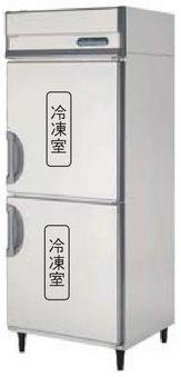【送料無料】新品!フクシマ 2枚扉冷凍庫 URN-082FM6